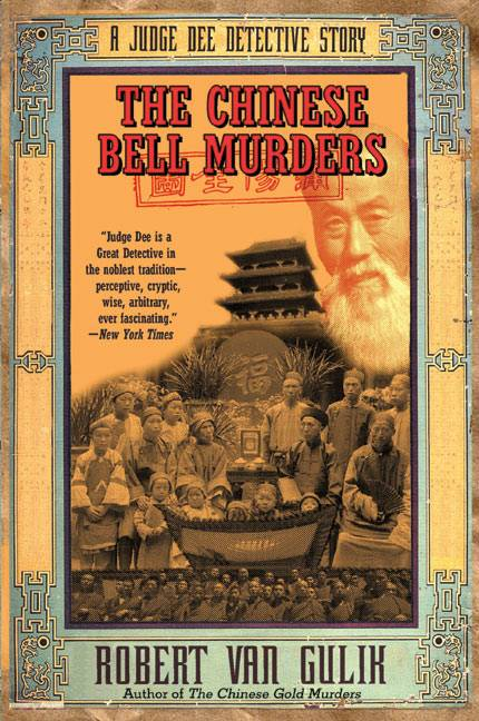 chinese bell murders