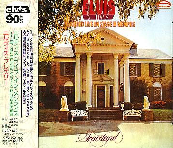 Elvis+Presley+-+As+Recorded+Live+On+Stage+In+Memphis+-+CD+ALBUM-292864