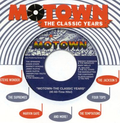 motown-the-classic-years
