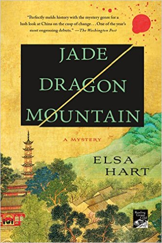 jade-green-mountain