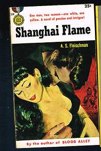 shanghai-flame2